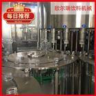 CGF纯净水灌装厂家