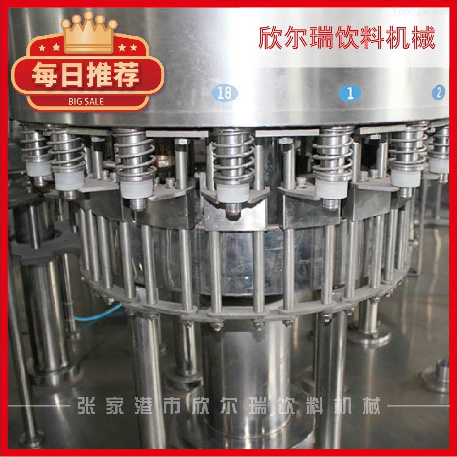 纯净水灌装机设备生产线
