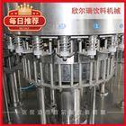 CGF瓶装水生产线全自动三合一小瓶灌装机