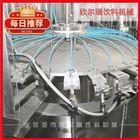 RCGF茶饮料三合一灌装机生产线