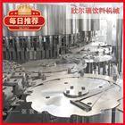 DCGF小瓶饮料全自动三合一灌装机生产线