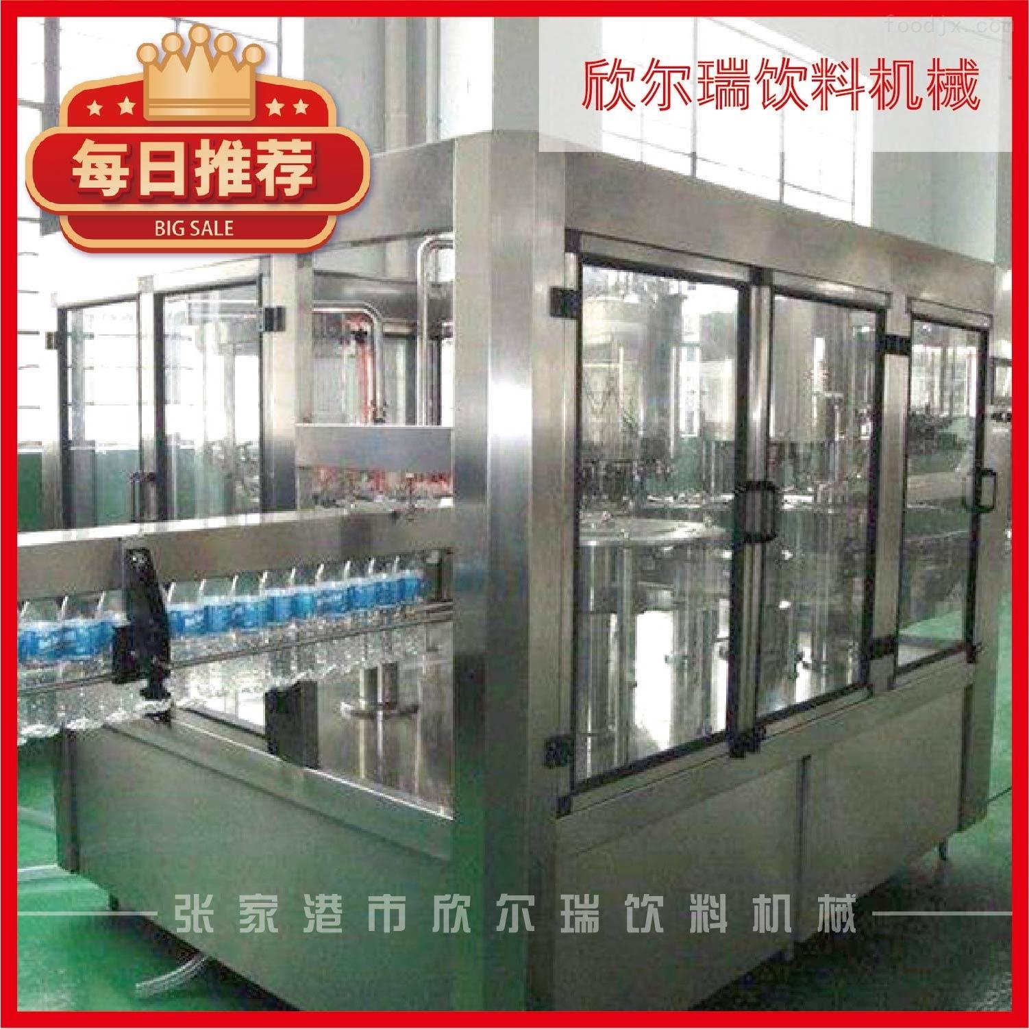 全自动瓶装矿泉水三合一灌装机