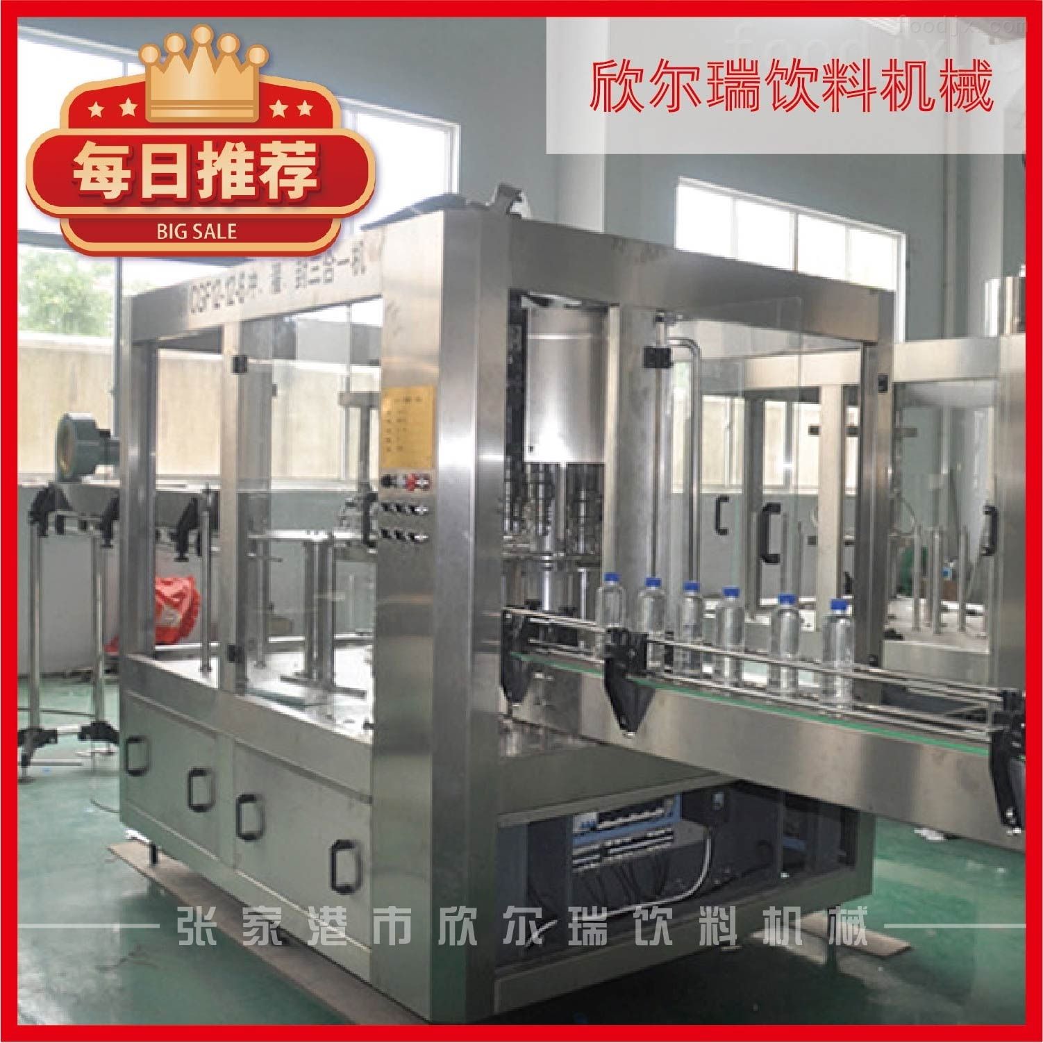 瓶装水灌装机生产线价格