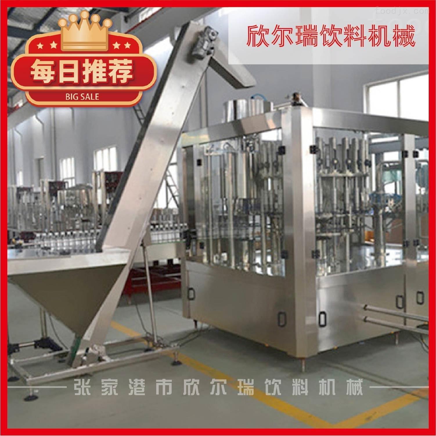 全自动饮料灌装机生产线