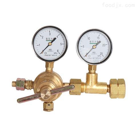 YQT-341二氧化碳电加热式减压器