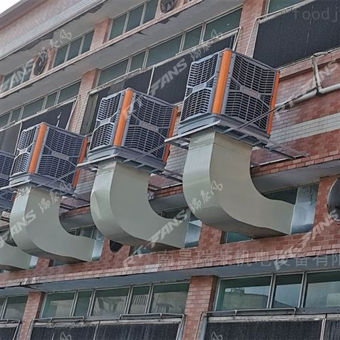 冷风机的安装应注意些什么