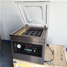 家用农产品酱菜包装杂粮小型台式真空包装机