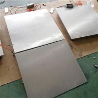 唐山500kg不锈钢地磅 1.2*1.2m防腐蚀平台秤