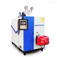 LWS0.75-0.7-Y/Q750KG燃油蒸汽發生器配套用化工電鍍鍋爐