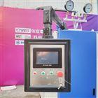 JZS1.0-0.7-Y/Q一吨蒸汽工业锅炉环保节能燃气蒸汽发生器