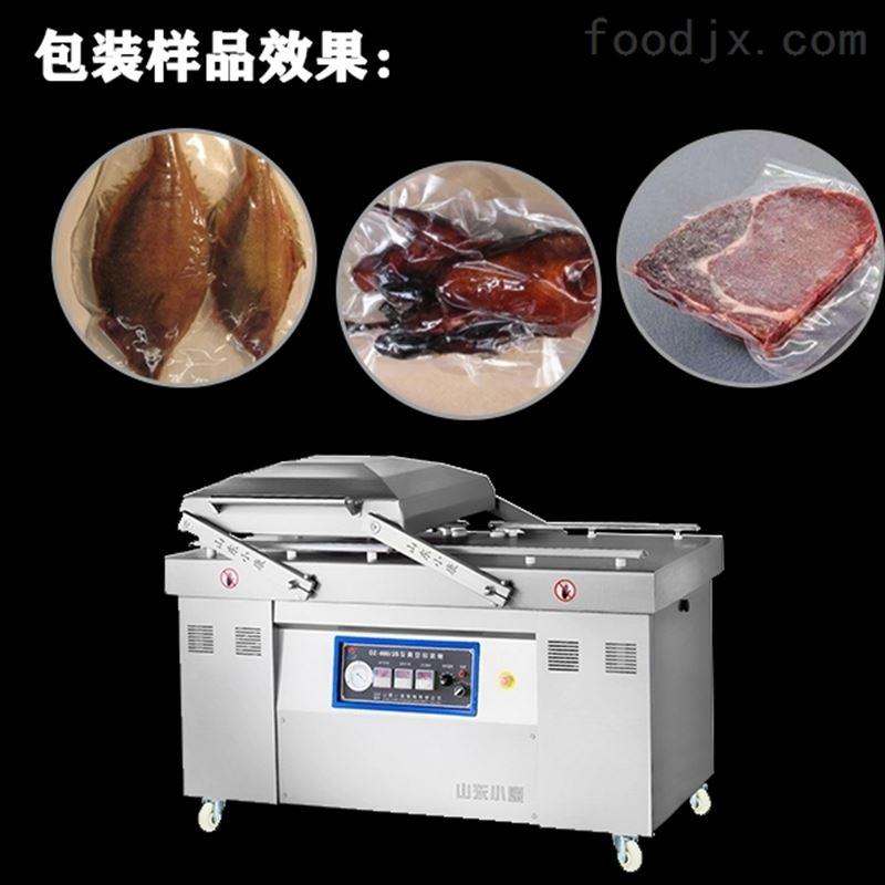 双室真空包装机包装肉制品