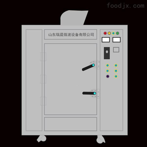 膨化度好的黄粉虫微波烘干机烘烤设备