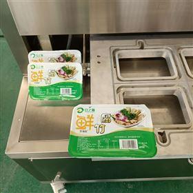 盒式鱼香肉丝自热米饭真空气调包装机