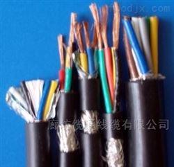矿用电力电缆MYJV -3X16