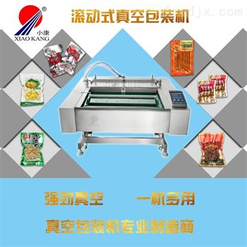 DZ-1000滚动式真空包装机包装汤汁酱菜