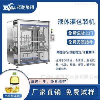 高精度定量液体灌装机