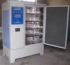 混合胶砂干缩试验养护箱
