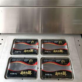新鲜鹅肝盒式真空气调锁鲜封口包装机