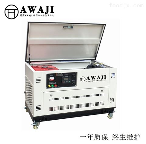 三相30KW水冷静音汽油发电机价格
