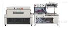 全自動封切機+透明爐熱收收縮包裝機