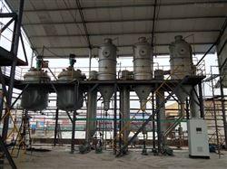 bk-I高盐废水蒸发结晶设备