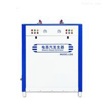 洗浴行业144KW电锅炉电加热蒸汽发生器