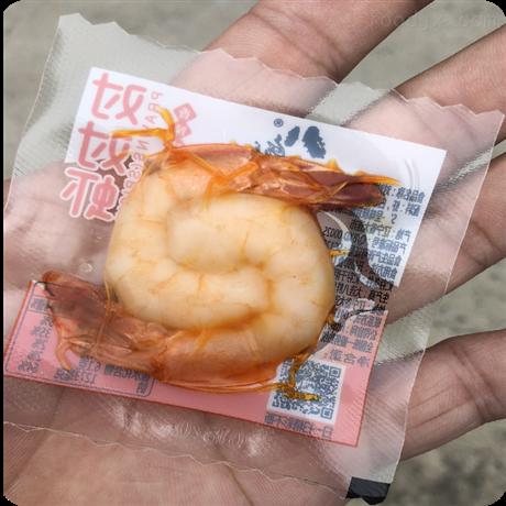 小产品拉伸膜真空包装小龙虾单个包装真空机