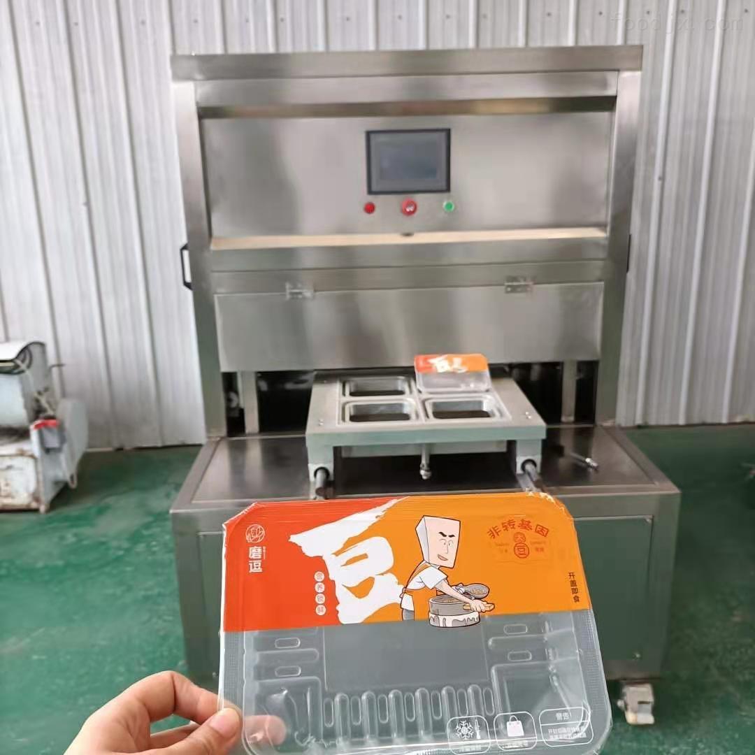 奶油味瓜子盒式气调包装机