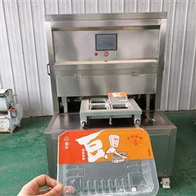 网红盒装野生北极寿司虾真空气调包装机