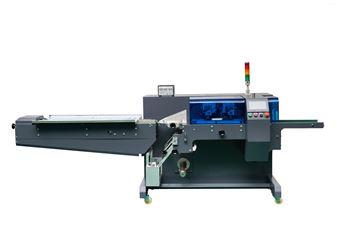AG-350XB/DGS下走纸高速枕式包装机