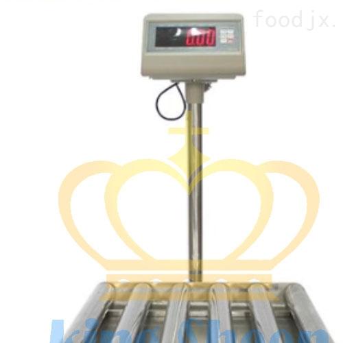 30-300kg滚筒台秤动力滚筒输送秤