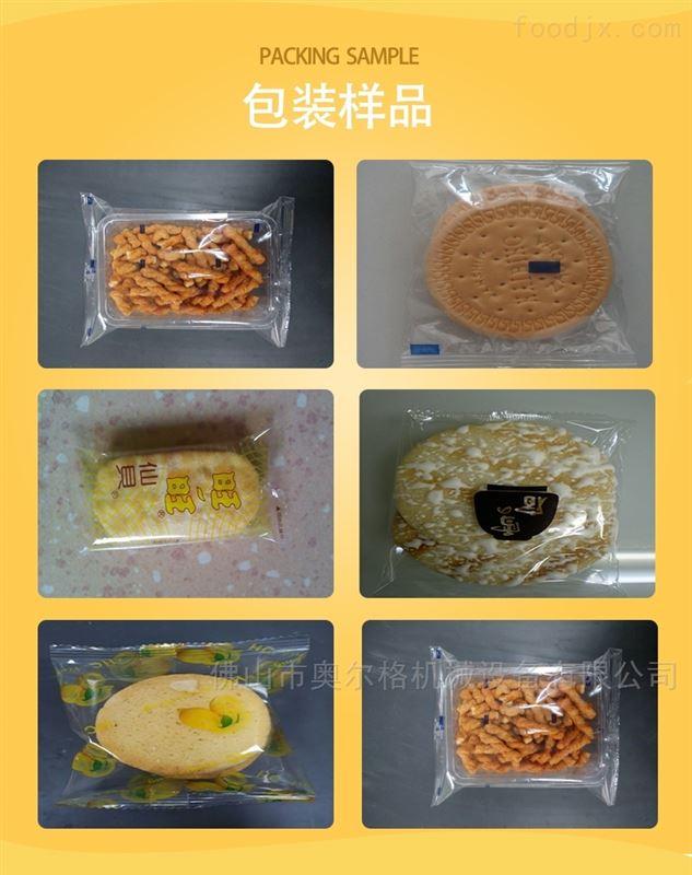水果干包装机械