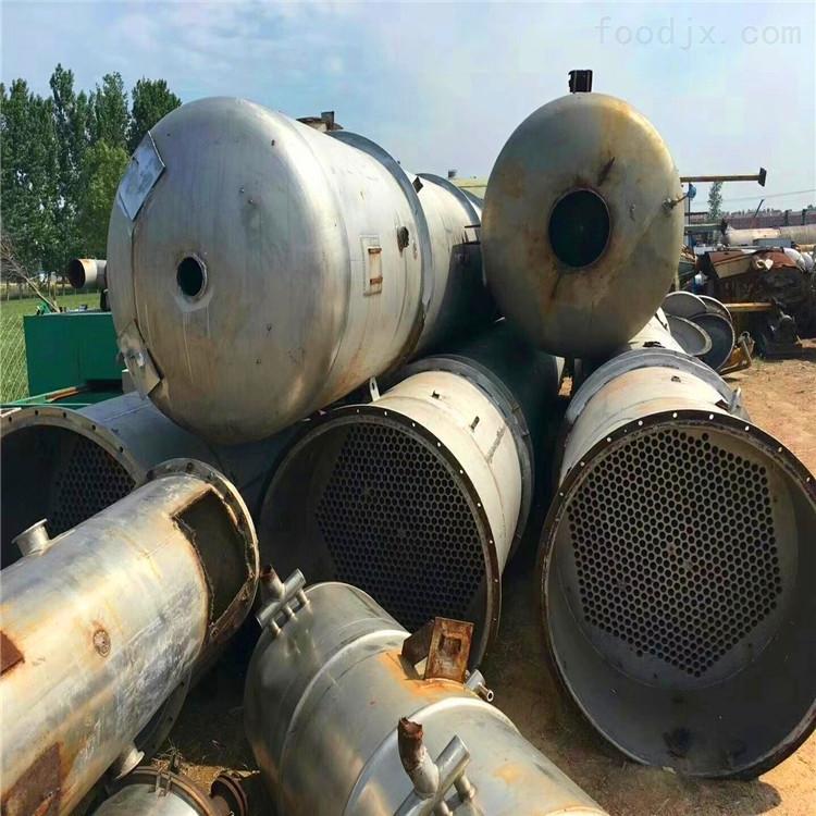 二手浆膜蒸发器