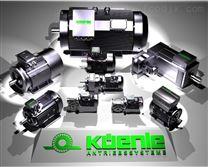 德国KUENLE电机