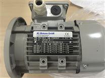 德国AC-MOTOREN电机