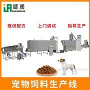 TSE65宠物饲料生产工艺流程