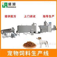 TSE65时产100公斤鲜肉狗粮设备生产线