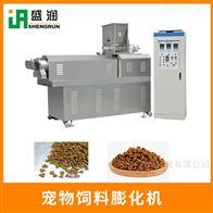 TSE65小型宠物狗粮颗粒生产机器