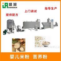 TSE70杂粮营养粉生产机械设备供应