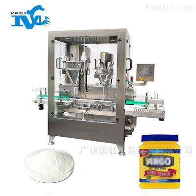 山羊奶粉精准灌装机