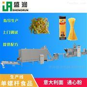 EXT100通心粉加工生产线设备