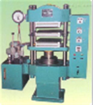 平板硫化机 硫化仪