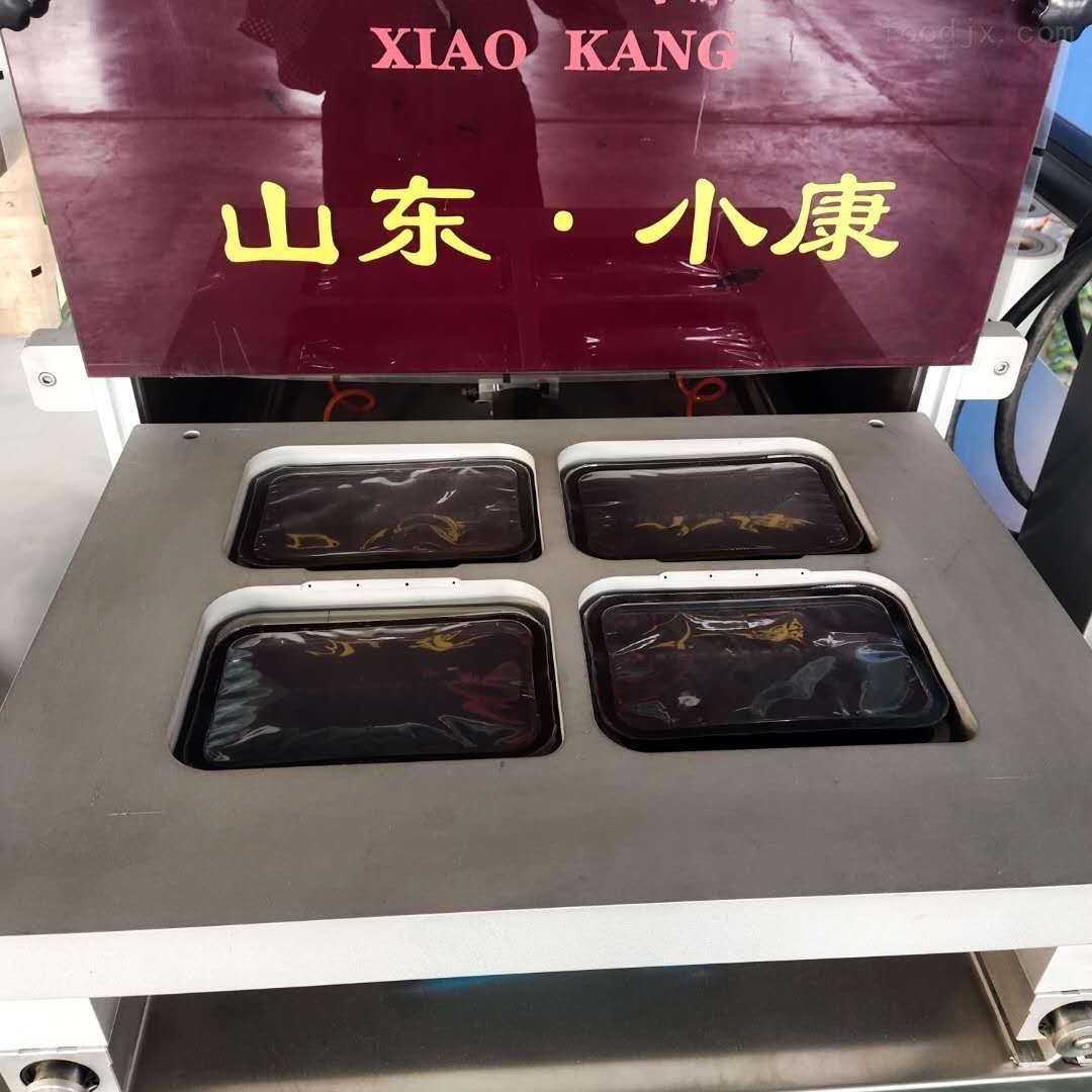 盒式气调真空包装机包装冷鲜豆腐