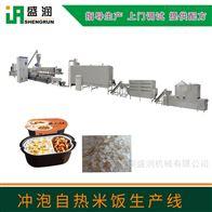 TSE70自热方便盒饭生产线设备