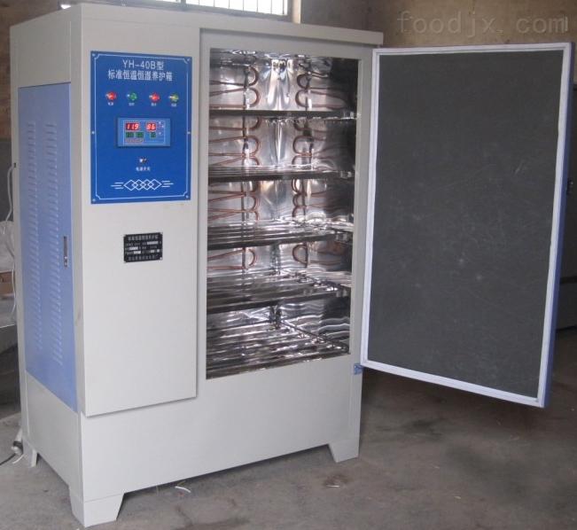 SHBY-40B水泥砼恒温恒湿养护箱