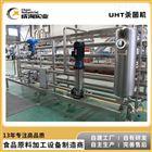 稀释西柚汁出产加工装备 UHT管式杀菌机