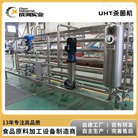 CXP-MM-T纯果汁加工 果蔬浓缩汁UHT管式杀菌机