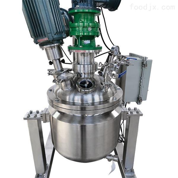 高粘度药膏剂混合搅拌用强力真空搅拌机