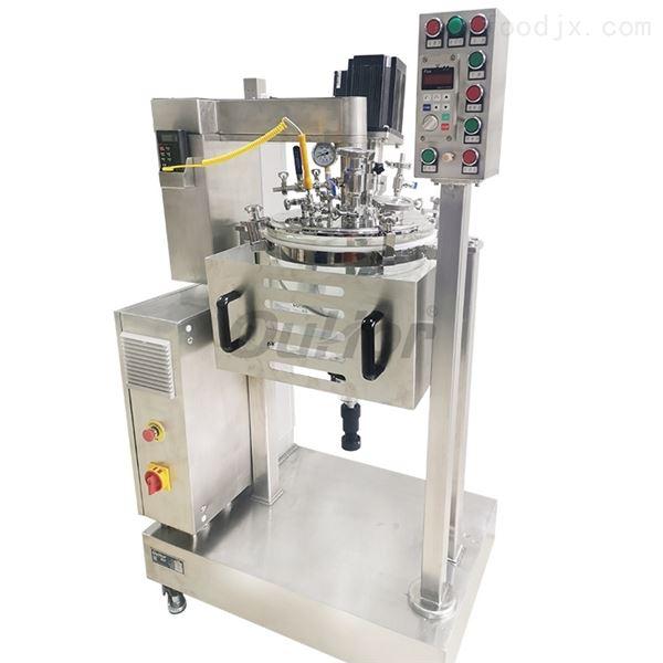 医药实验室用小型可控温款多功能反应釜