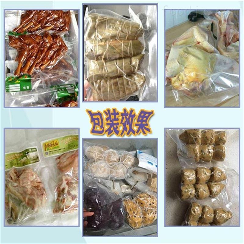 全自动真空包装机包装酸菜酱菜